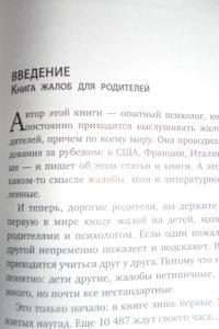 SAM_6386