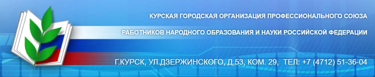 Скриншот 13-03-2020 115723