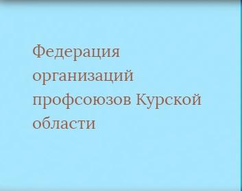Скриншот 13-03-2020 115810