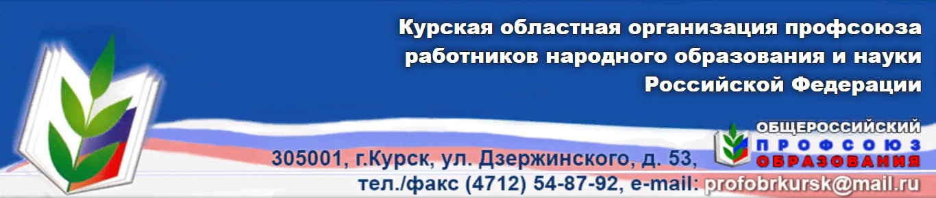 Скриншот 13-03-2020 115835