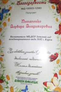 SAM_6576