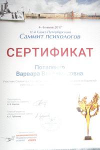 SAM_6702