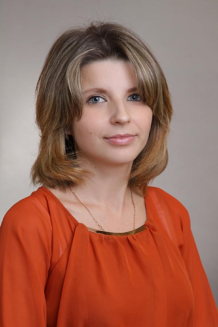 Ефремова Ирина Владимировна